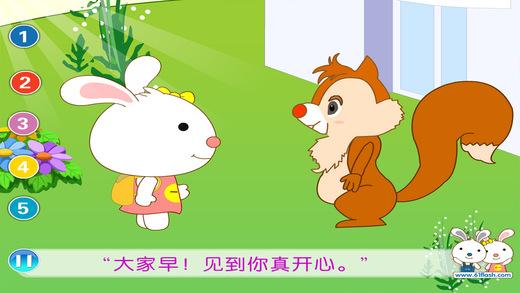 兔宝宝在幼儿园