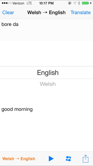 English Welsh Translator with Voice
