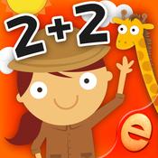 动物数学游戏的孩子 [iOS]
