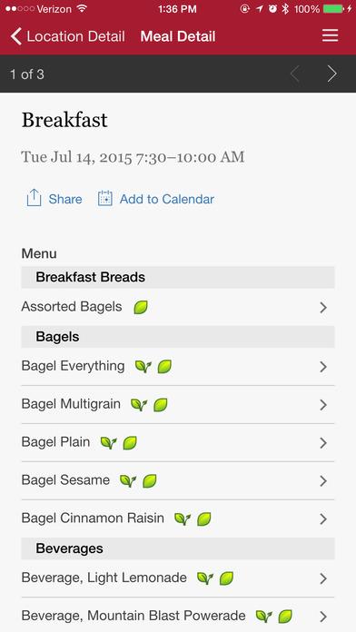 Harvard Mobile iPhone Screenshot 3
