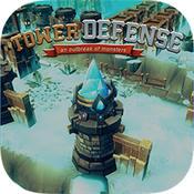 怪物塔防 – Tower Defense: Monster [iOS]