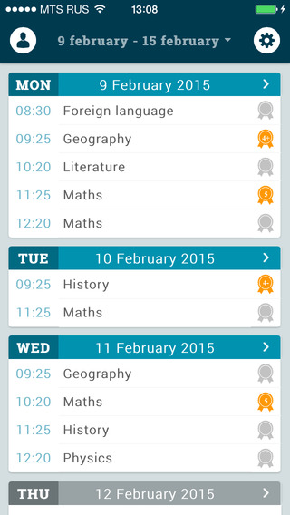 School Timetable — Easy Study