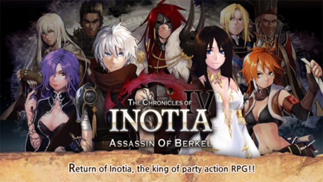 Inotia 4 Screenshots