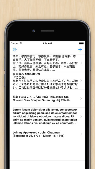 SmartNotes - Personalized Notes App