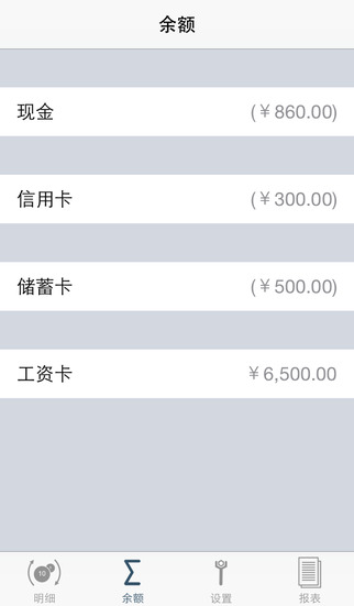 【免費財經App】理财日记-APP點子