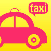 Call a Taxi PRO - Instantly find a taxi-cab, anytime, anywhere.