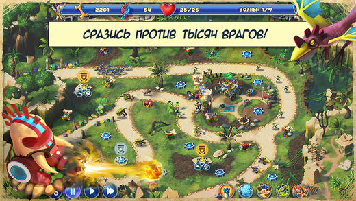 DayD Tower Rush HD Screenshot
