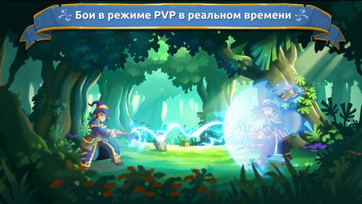 Schools of Magic Screenshot