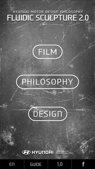 HYUNDAI DESIGN PHILOSOPHY 2.0
