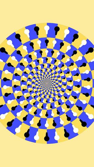 Optical Illusion Game
