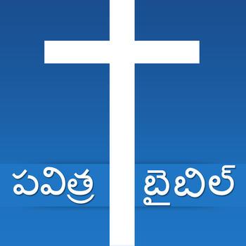 Telugu Bible - Offline LOGO-APP點子