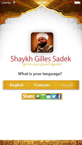 Shaykh Gilles Sadek
