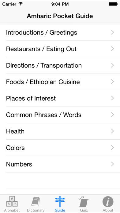 Amharic Pocket Guide iPhone Screenshot 4