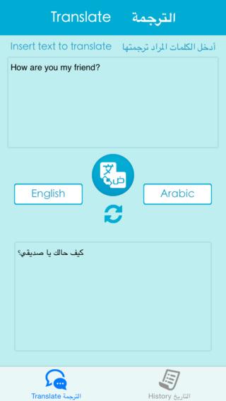 Global Translator المترجم الدولي