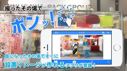 キレぱんの育児メモ - Android Apps APK