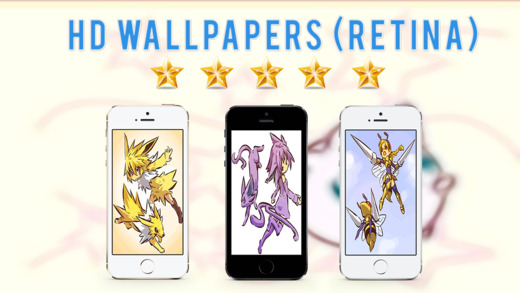 Great Wallpapers for Pokemon