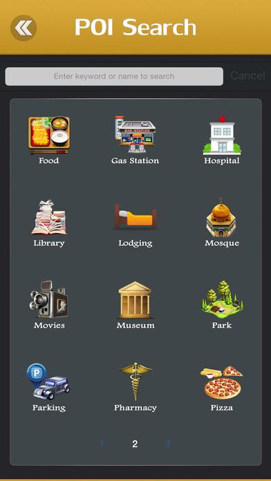 Atlanta Guide iPhone Screenshot 5