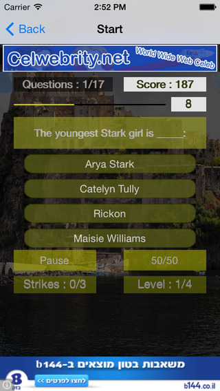 Trivia 4 Game Of Thrones