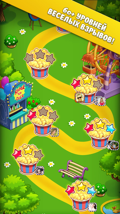 Popcorn Party - Взорви Попкорн! Screenshot