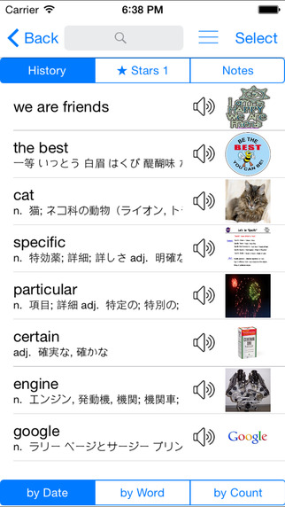 Japanese English Dictionary Box with Translator Wordbook