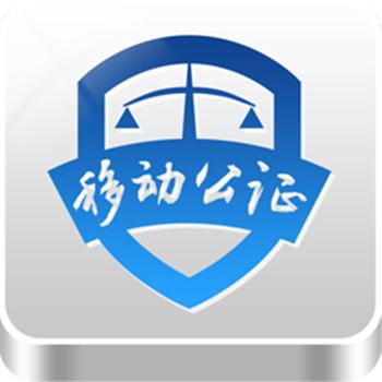 移动公证通话录音(证据管家)-最好用的法律类录音公证软件 LOGO-APP點子