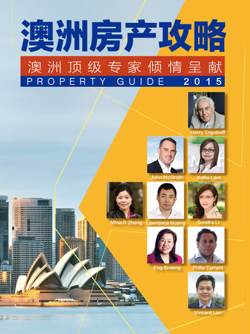 Property Guide 2015 2015澳洲房产攻略