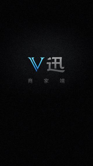 V讯1.0