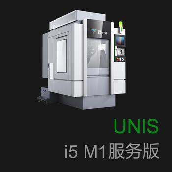 Unisi5M1Service 商業 LOGO-阿達玩APP