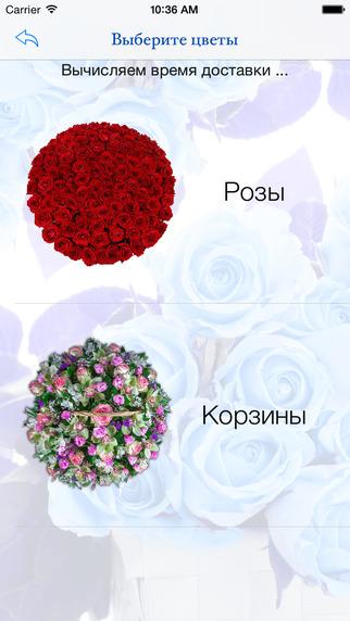 Flowery - Доставка цветов