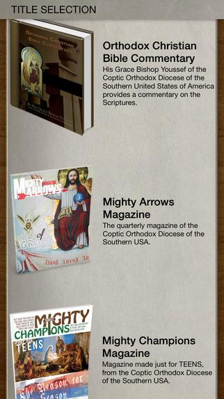 Coptic Bookshelf App