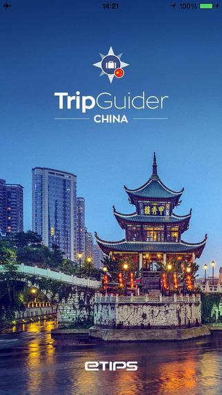 Trip Guider China