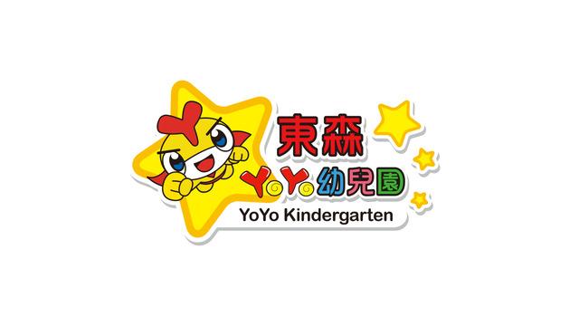 免費教育App|YoYo大進擊(大班下)|阿達玩APP