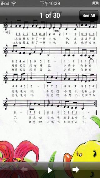 经典儿歌(音乐,歌谱)