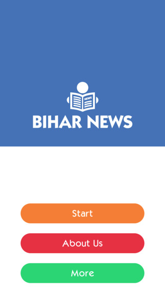 Bihar NewsPaper