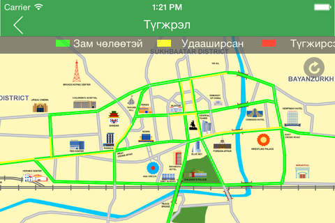 UBTraffic screenshot 3