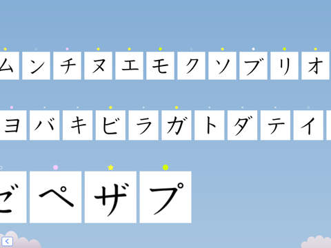 Katakana Bubbles iPad Screenshot 3