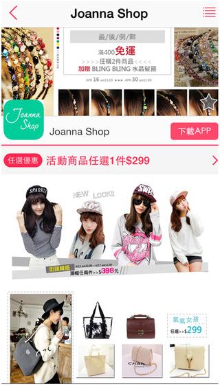 Joanna Shop-奇摩商城人氣賣家 流行女包