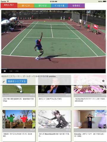 無料娱乐AppのLOLTUBEニュース|記事Game