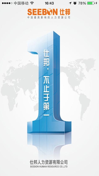 爱上海阿拉后花园_爱上海阿拉爱上海_阿拉爱上海同城论坛|图片 ...