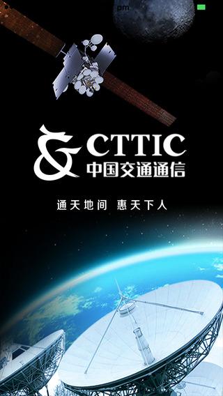 CTTIC