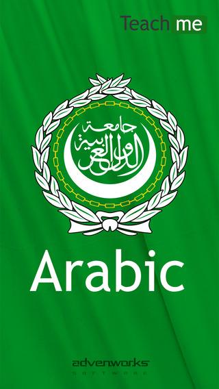 Teach Me Arabic