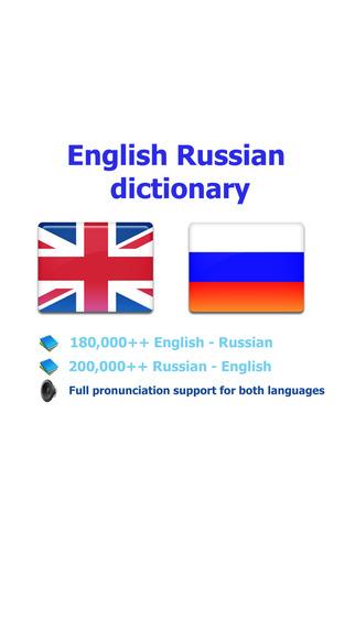 Russian English dictionary largest glossary - русский английский словарь перевода переводчик путешес