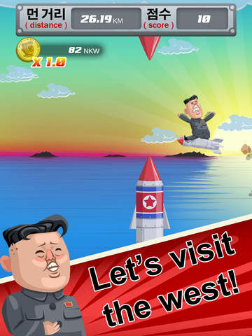 Little Dictator Screenshots