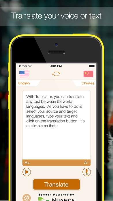 Translator !! Screenshots