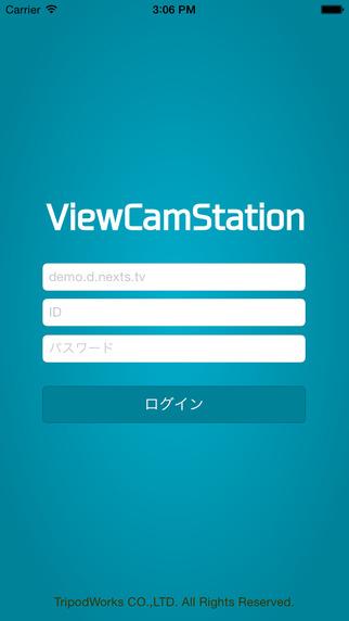 ViewCamStation