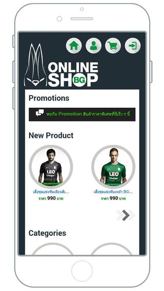 BGFC Online Shop