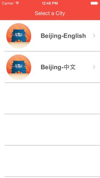 Fete de la Musique Beijing