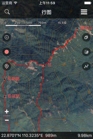 高德地图飞机航线图