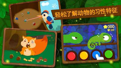 关于动物的知识,相信小朋友们在幼儿园和童书上