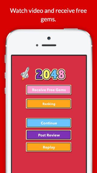 教育必備免費app推薦|Space 2048 : Latest Endless Adventures線上免付費app下載|3C達人阿輝的APP